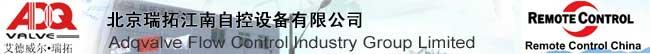 北京瑞拓江南自控设备有限公司