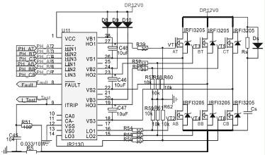 考虑到工作电压,工作电流及功耗等因素,本系统中逆变桥电路选用irfi3
