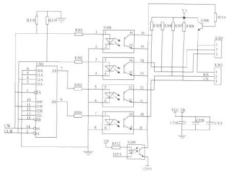 pwm输出电路采用光耦n101进行信号隔离